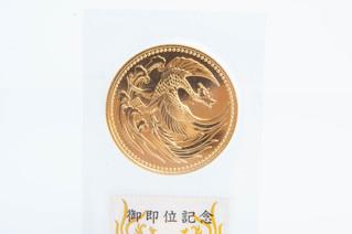 天皇陛下御即位記念十万円金貨幣セット 記念硬貨 純金コイン お買取りしました お宝専科豊橋店