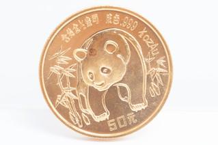 中国貨幣 K24 1/2 oz パンダ金貨 お買取りしました お宝専科豊橋店