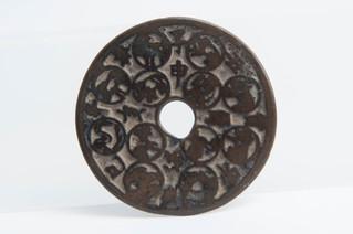 中国古銭 絵銭 干支八卦 十二支 お買取りしました お宝専科豊橋店