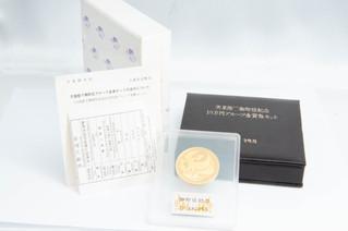 天皇陛下御即位記念10万円プルーフ金貨幣セット 記念硬貨 お買取りしました お宝専科豊橋店