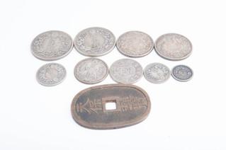 古銭 天保通宝 五十銭銀貨 お買取りしました 豊橋市のリサイクルショップならお宝専科豊橋店
