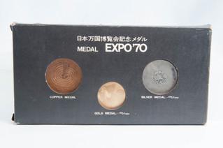 日本万博博覧会記念メダル3種 大阪万博 EXPO'70 金貨銀貨銅貨セットお買取りしました お宝専科豊橋店