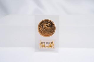 天皇陛下御即位10万円金貨 195000円でお買取りしました 記念硬貨 豊橋市のリサイクルショップならお宝専科豊橋店