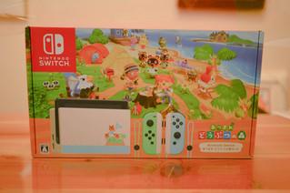 任天堂 Nintendo Switch あつまれ どうぶつの森セット ゲーム機 お買取りしました 豊橋市のリサイクルショップならお宝専科豊橋店