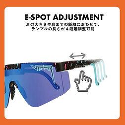 2p_e-spot.jpg