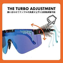 1p_turbo.jpg