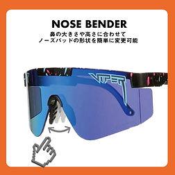 3p_nose.jpg