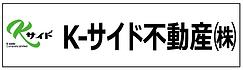 スクリーンショット 2020-11-16 13.31.54.png