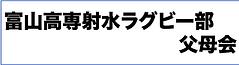 スクリーンショット 2020-11-16 12.52.30.png