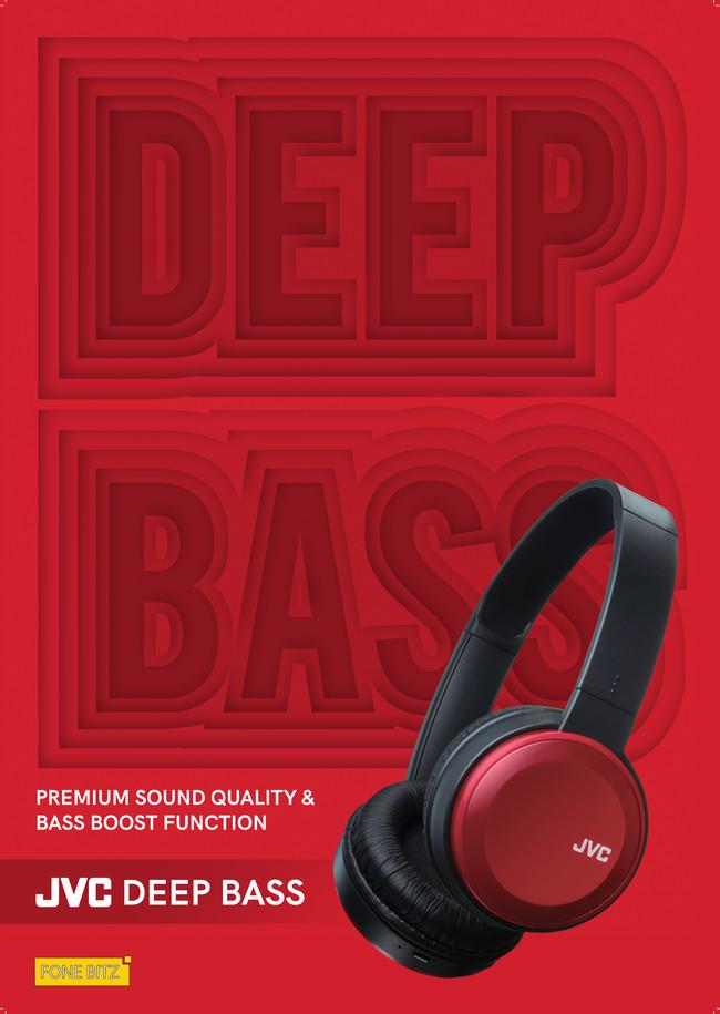 JVC Deep Bass Poster A1-01.jpg
