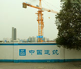 Shangai Expo 2010 Site.jpg