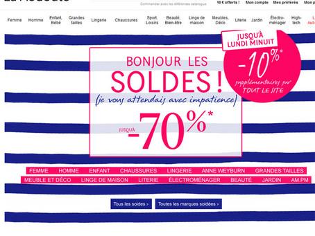 Магазин Laredoute.fr