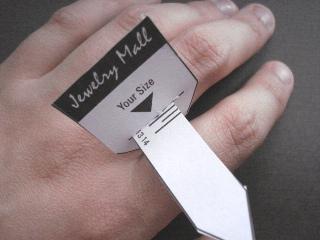 Бумажное кольцо