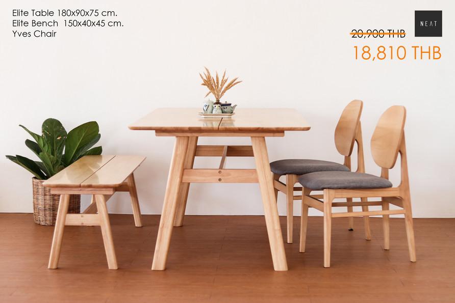 ชุดโต๊ะกินข้าวไม้จริง รุ่น Elite Table