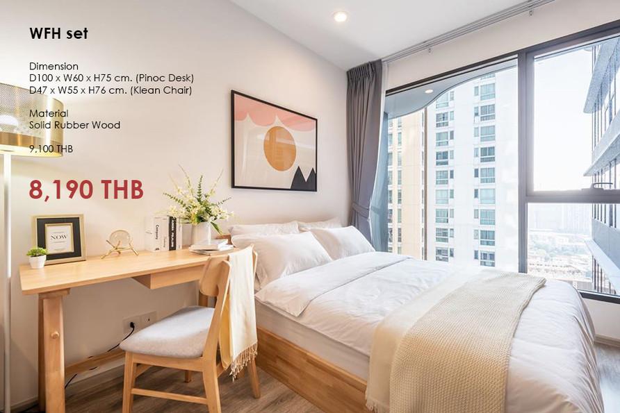 เตียงไม้ รุ่น Pinoc Bed