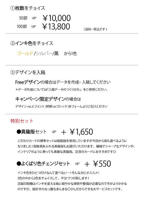 order_pic_2012.jpg