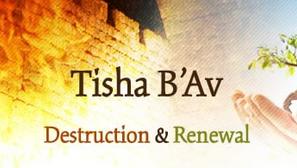 A Special Nathan's Notebook: Tisha B'Av