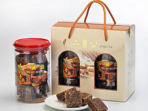 薑母茶塊禮盒/ 手工切割 (750公克) / 2罐裝