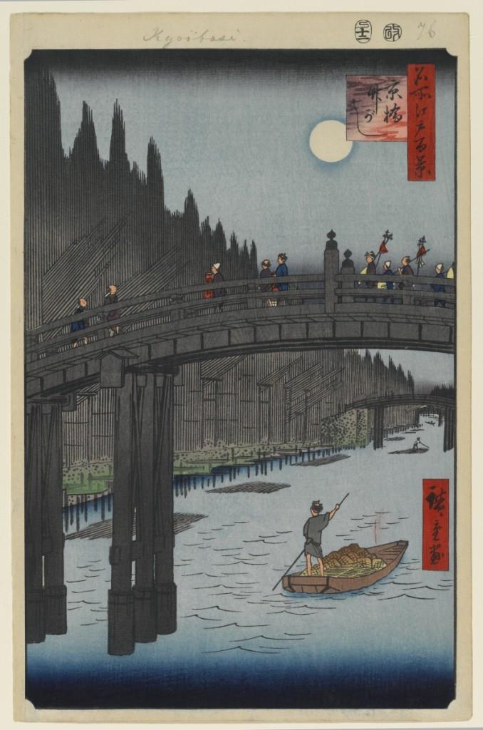 100 Views of Edo No.76 Bamboo Quay by Kyōbashi Bridge, Hiroshige,1857