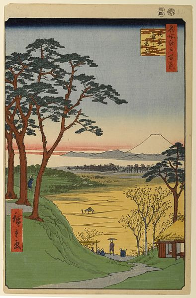 Grandpa's Teahouse, Meguro, One Hundred Famous Views of Edo, No. 84, Hiroshige. 1857