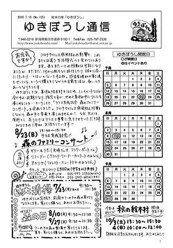125号_1.jpg
