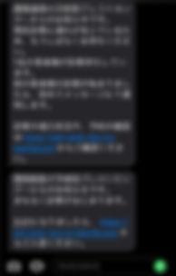 SMS加工.jpg