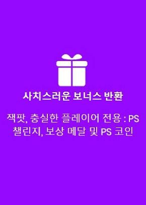 플레이스타_playstar9.jpg