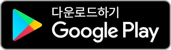 구글플레이어_googleplay.jpg