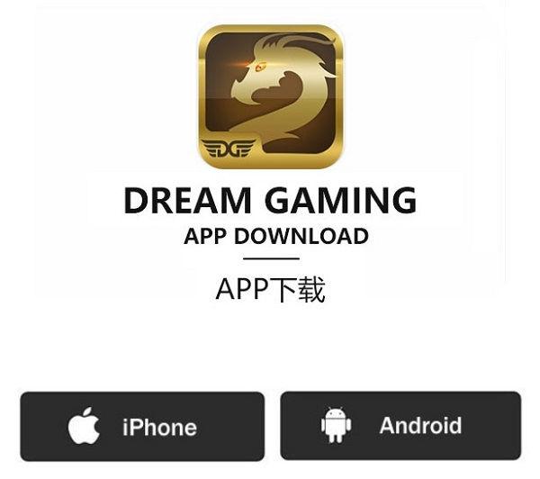 드림게이밍_DreamGaming3.jpg