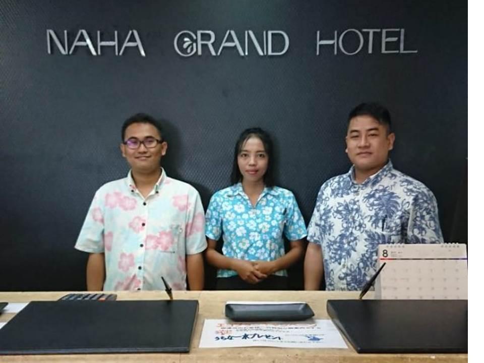 internship Okinawa, Jepang