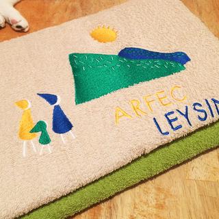 Arfec bath towel
