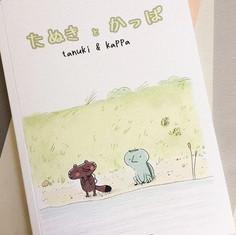 Tanuki & Kappa