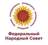 logo_FNS_BIG.jpg