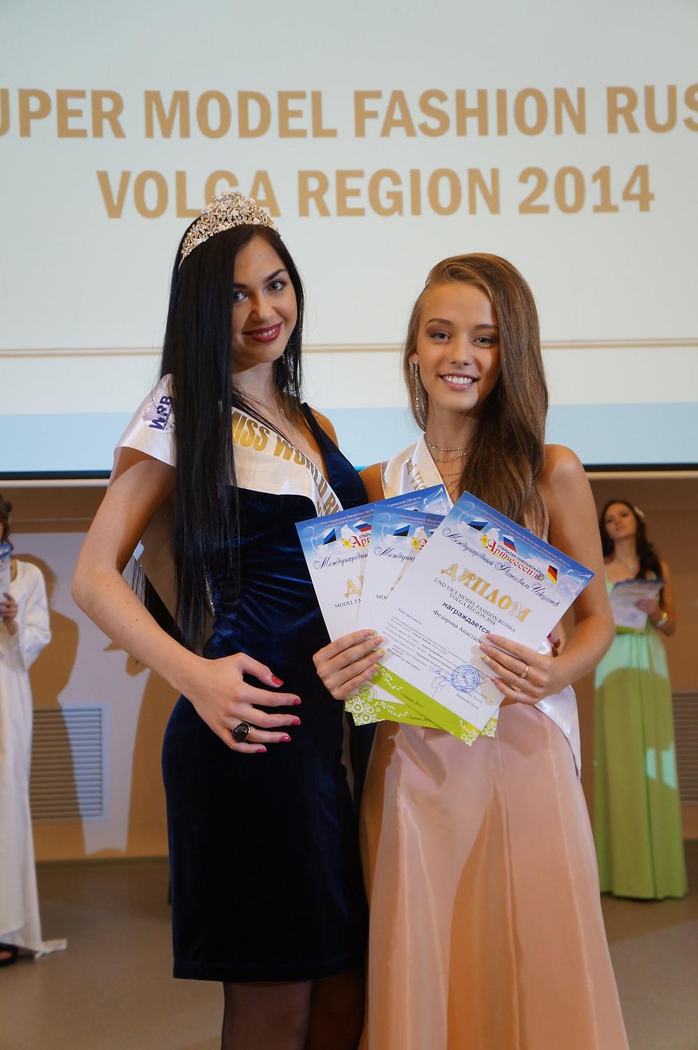 Анастасия Федорова - 2-nd Vice Model Fashion Russia Volga Region 2014