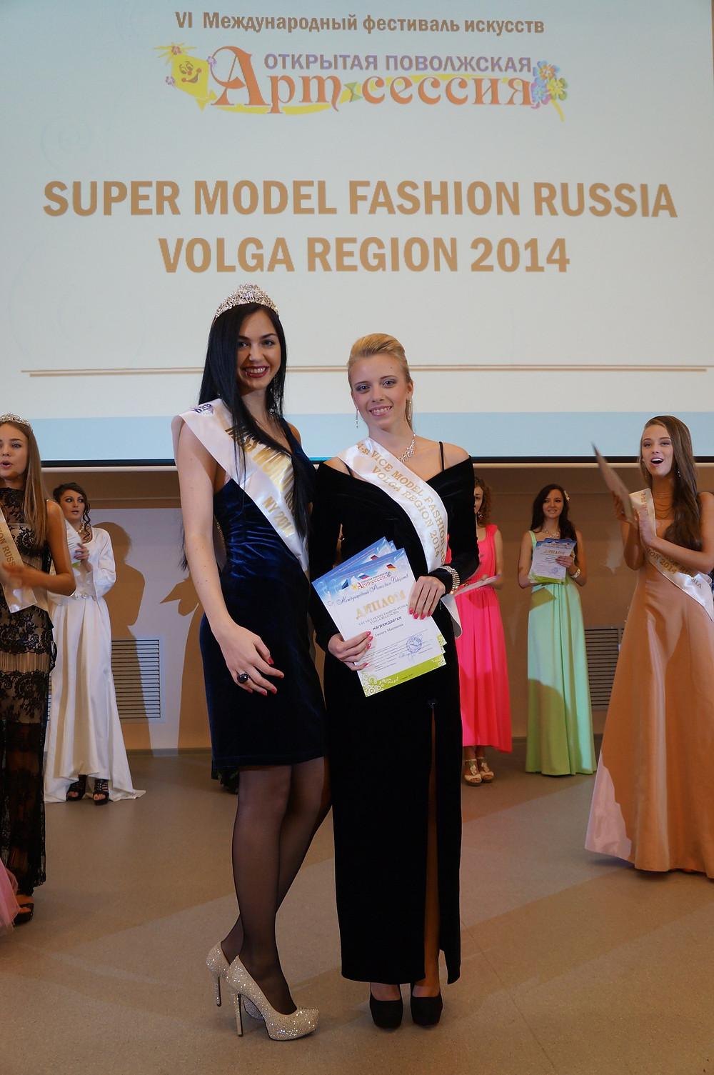 Марианна Евонен - 1-st Vice Model Fashion Russia Volga Region 2014