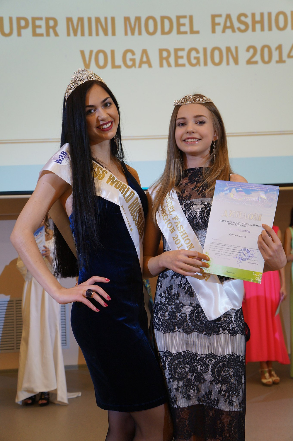 Элика Остров - Super Mini Model Fashion Russia Volga Region