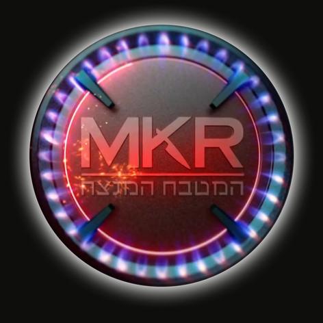 MKR המטבח המנצח עונה 2 לצפייה ישירה