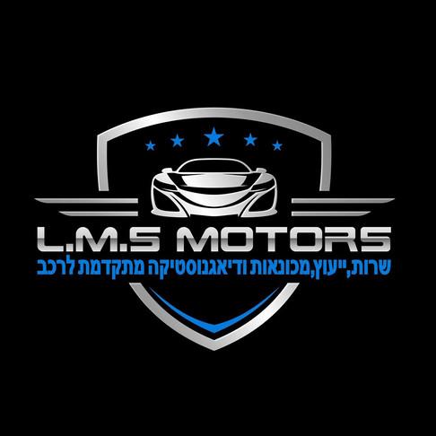 מוסך LMS - נס ציונה
