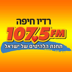 רדיו חיפה