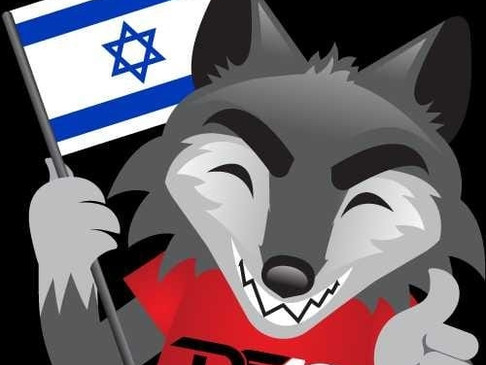 DS18 Israel - ראשון לציון