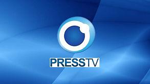 press-TV לצפייה ישירה