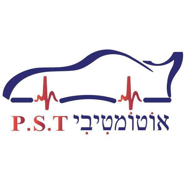 PST אוטומיבי