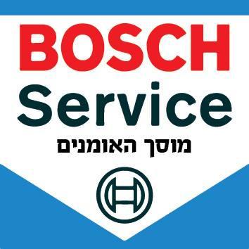 האומנים Bosch car servise-אשדוד