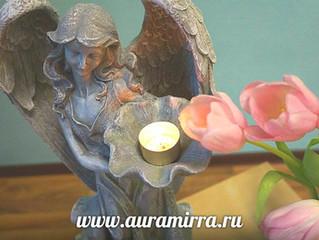 Презентация Курса Год Ангелов       19 марта в 19:00