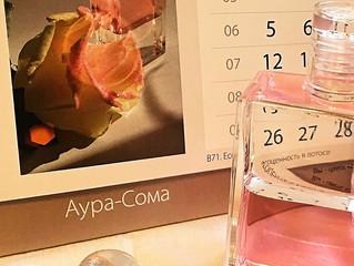 """Практика """"Год Любви"""" 5 марта в 19:00"""