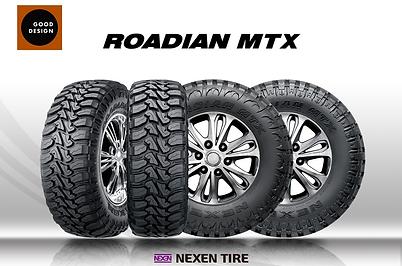 Nexen-Roadian-MTX-Good-Design-Awards-201