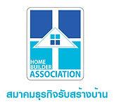 logo-HBA-01.jpg