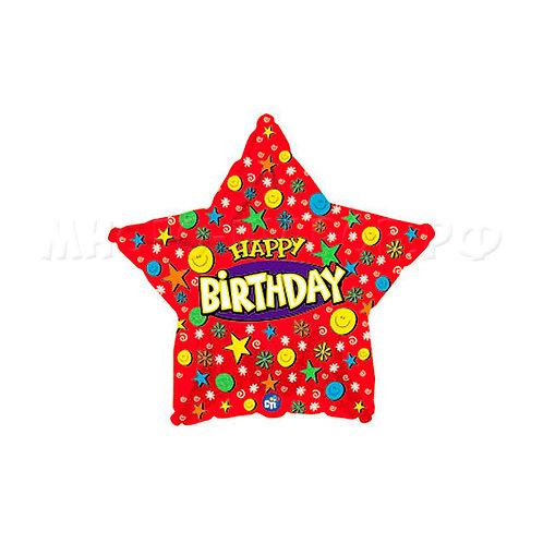 Шар звезда «С днём рождения» улыбки