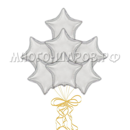 Шары-звезды (фольга)