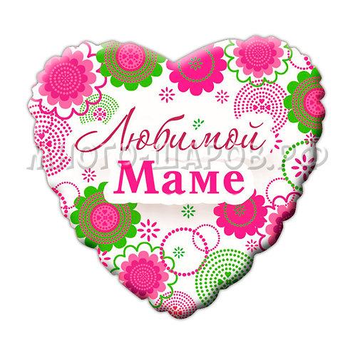 """Шар-сердце """"Любимой Маме"""""""